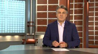 Человек и закон [эфир 26.08] (2016) SATRip от HitWay