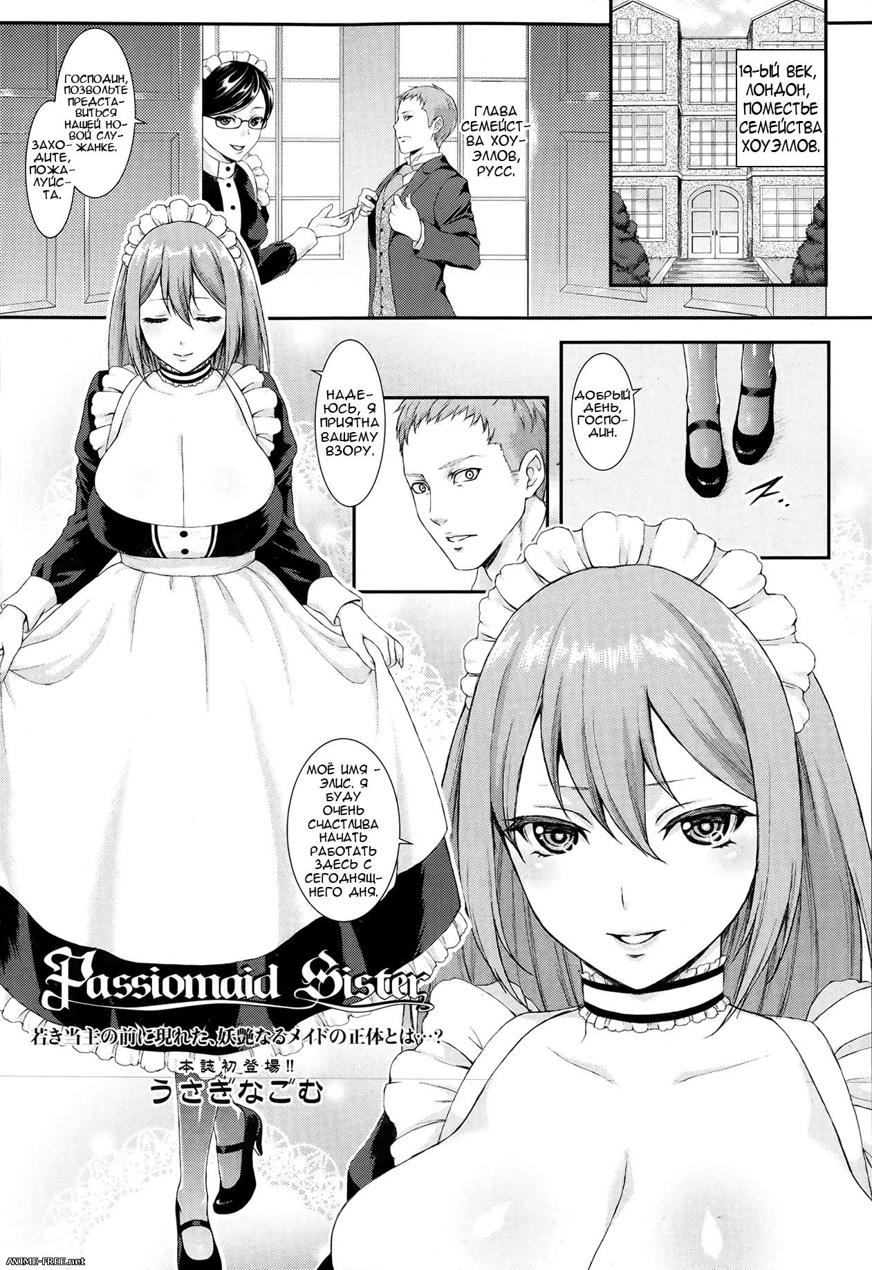 Usagi Nagomu (cir H.B.A) - сборник манги [Cen] [JAP,ENG] Manga Hentai