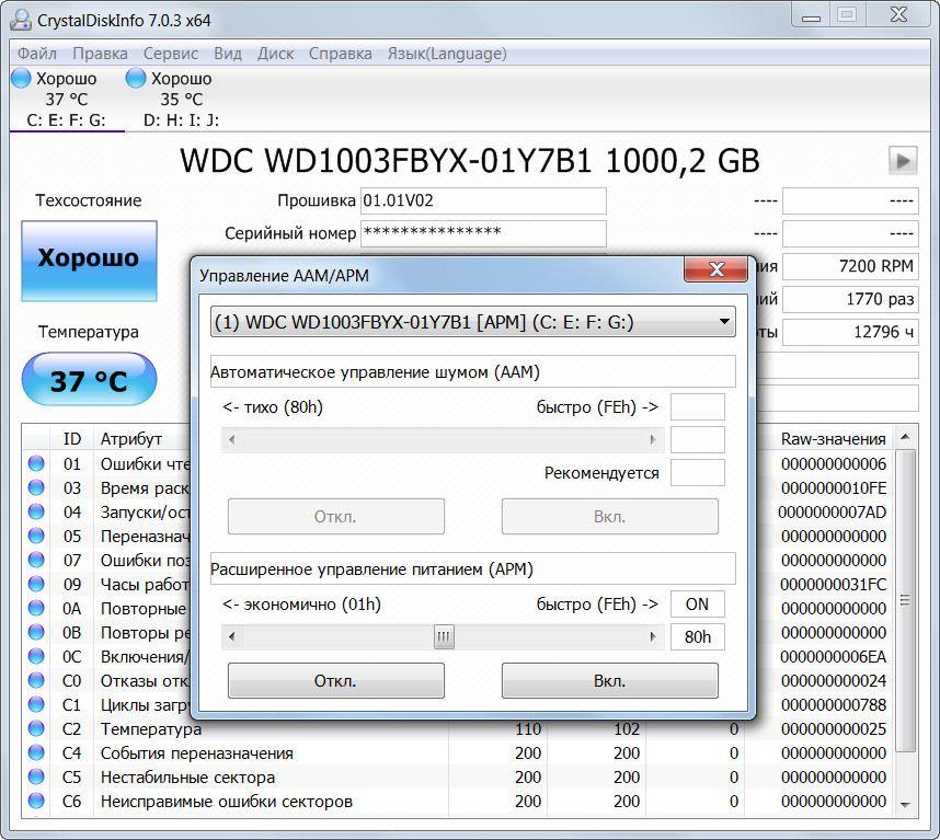 CrystalDiskInfo 7.0.3 Final + Portable (2016) MULTi / �������