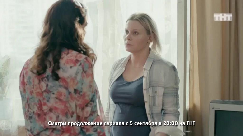Ольга (1 сезон: 1-20 серия из 20) (2016) WEB-DLRip-AVC от R.G. Resident