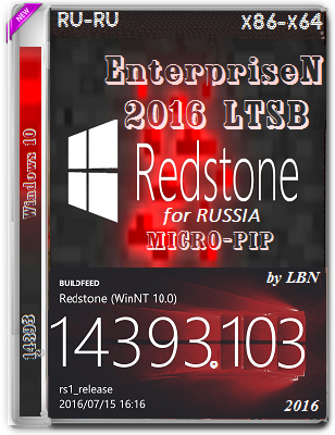 Windows 10 EnterpriseN 2016 LTSB 14393.103 MICRO-PIP by Lopatkin (x86-x64) (2016) Rus
