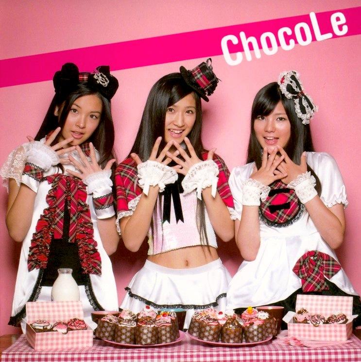 20160908.11.03 ChocoLe - Milk to Chocolate cover 2.jpg