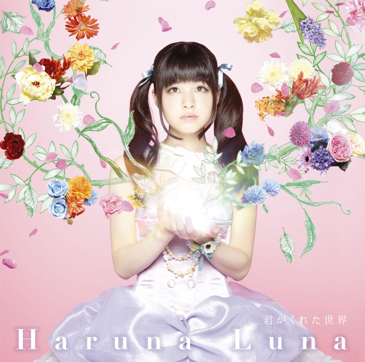 20160908.11.05 Luna Haruna - Kimi ga Kureta Sekai cover 2.jpg