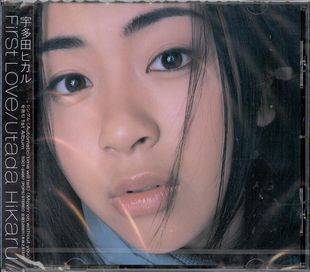 Utada Hikaru - Collection (1999-2010)
