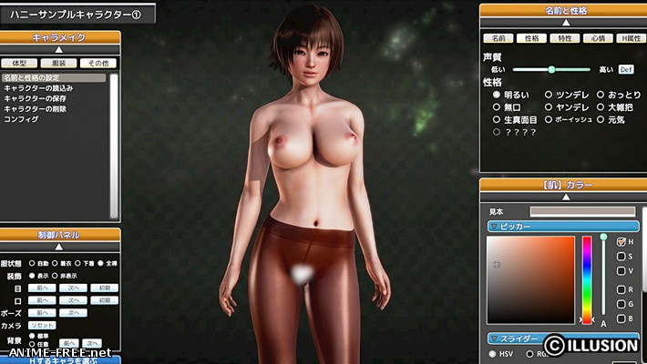 Honey♥Select + Mods + Studio + StudioNEO (Illusion) [Сборник] [2016] [Uncen] [3D, Constructor] [JAP,ENG,RUS] H-Game