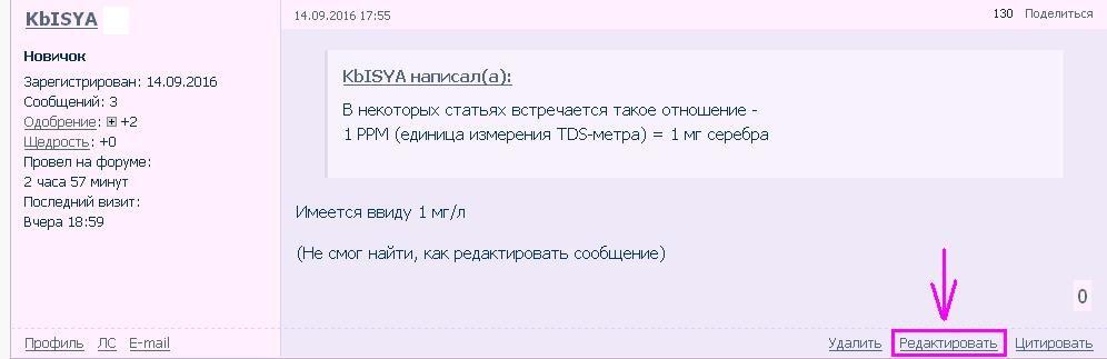 http://i4.imageban.ru/out/2016/09/16/623b7e3dc13286f76c3e65ac47533f29.jpg