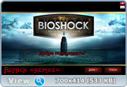 BioShock 2 Remastered [v.1.0.121755] (2016) PC | RePack от =nemos=
