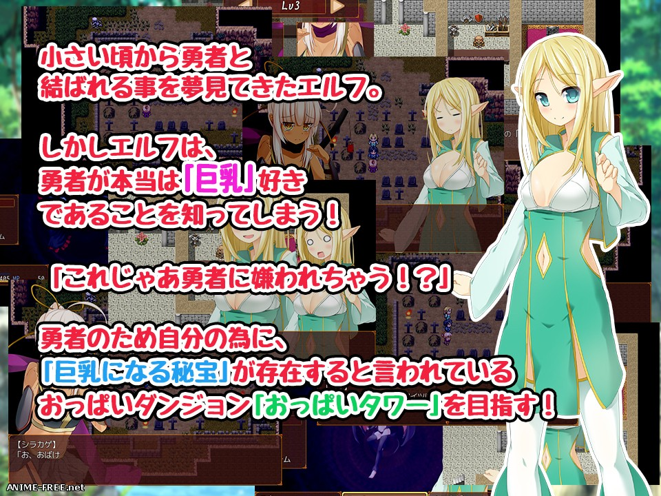 Oppai Dungeon [2016] [Cen] [jRPG] [JAP] H-Game