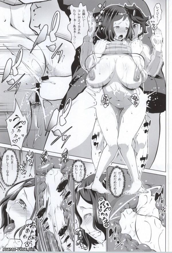 Nanakagi Satoshi (Nanatsu no Kagiana) - Сборник хентай манги [Ptcen] [RUS,JAP,ENG] Manga Hentai