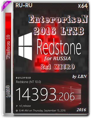 Windows 10 EnterpriseN 2016 LTSB 14393.206 MICRO 2x1 by Lopatkin (x64) (2016) Rus
