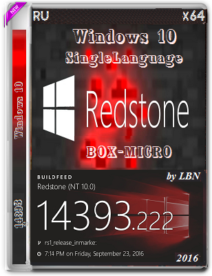Windows 10 SingleLanguage 14393.222 BOX-MICRO by Lopatkin (x86-x64) (2016) Rus