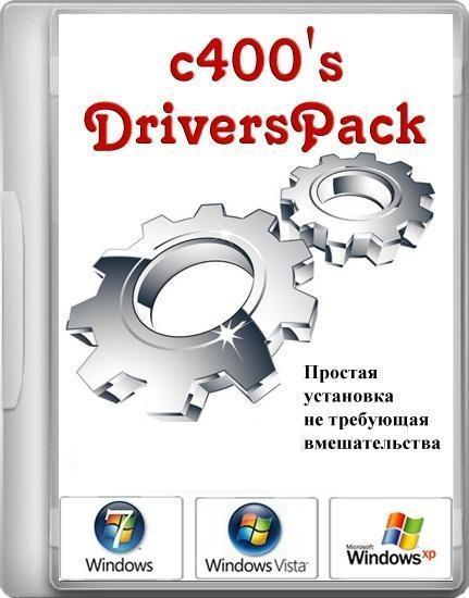 DriversPack SDI & c400's Edition v.9.7 (x86-x64) (09/2016) Rus/Multi