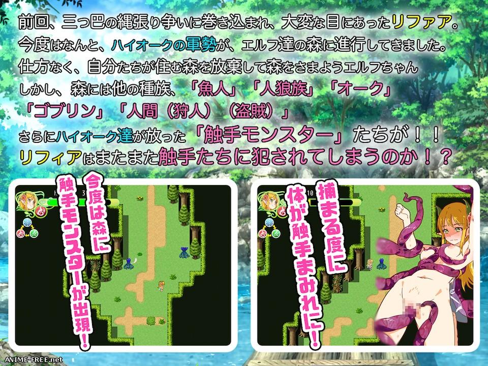 Inran kyonyu Elf to shokusyutati no Rondo III [2016] [Cen] [jRPG] [JAP] H-Game