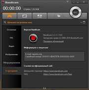 Bandicam 3.2.5.1125 RePack (& Portable) by KpoJIuK (x86-x64) (2016) Multi/Rus