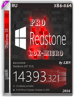 Windows 10 Pro 14393.321 BOX-MICRO by Lopatkin (x86-x64) (2016) Rus