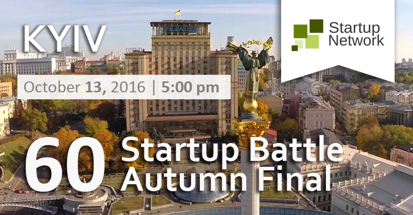 60th Startup Battle, Autumn Finale