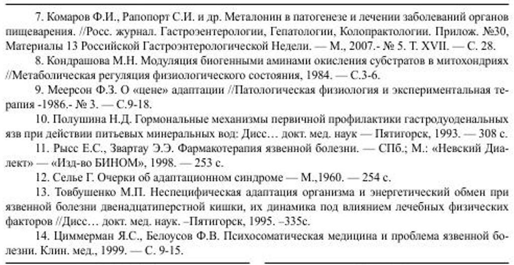 http://i4.imageban.ru/out/2016/10/18/5bb560c3a8d6909acb5790e09d1ffcf3.jpg