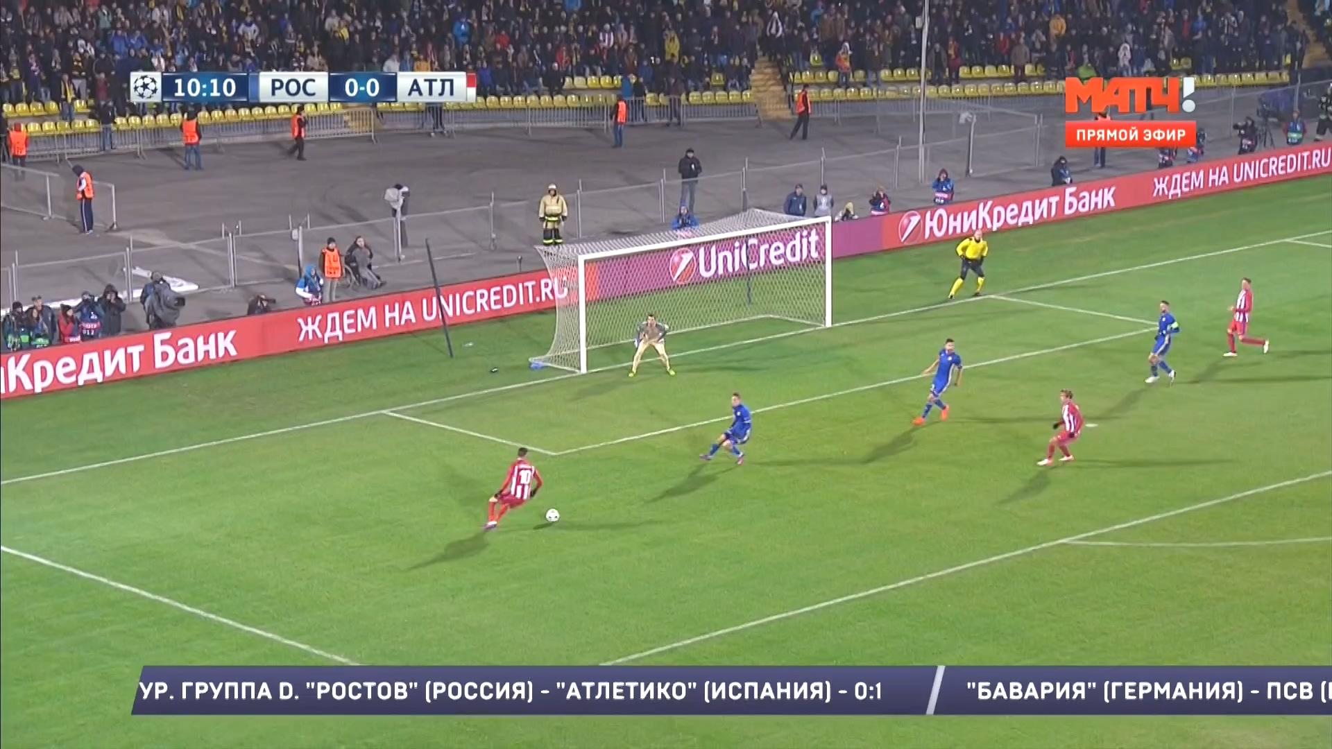 канал россия 1 прямой эфир от 16 ноября 2016