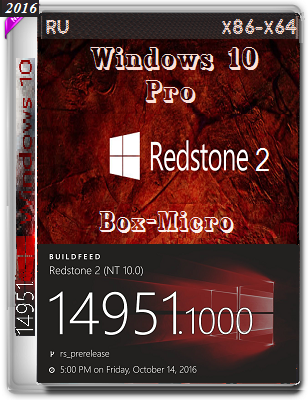 Windows 10 Pro 14951 rs2 BOX-MICRO by Lopatkin (x64) (2016) Rus