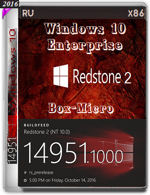 Microsoft Windows 10 Enterprise 14951 rs2 x86 RU BOX-MICRO