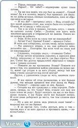 http://i4.imageban.ru/out/2016/10/23/f840a56378edeb823155ab41f8437940.jpg