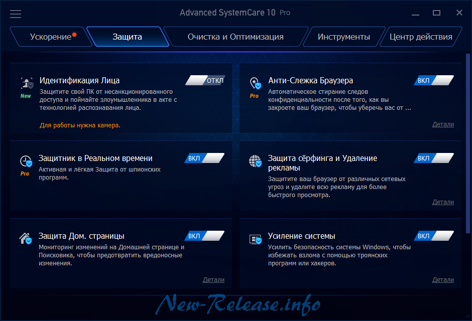 Advanced SystemCare PRO 10.0.3.669 Final