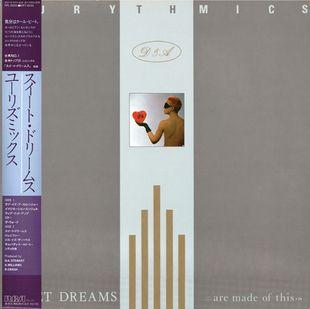 Eurythmics - Vinyl Collection (1981-1985)