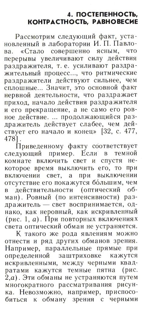http://i4.imageban.ru/out/2016/10/30/e511c0710b599a5d21968d217e8762eb.jpg