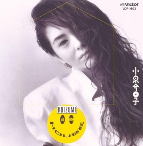 20161029.21.08 Kyoko Koizumi - Koizumi In The House (1989) cover.jpg