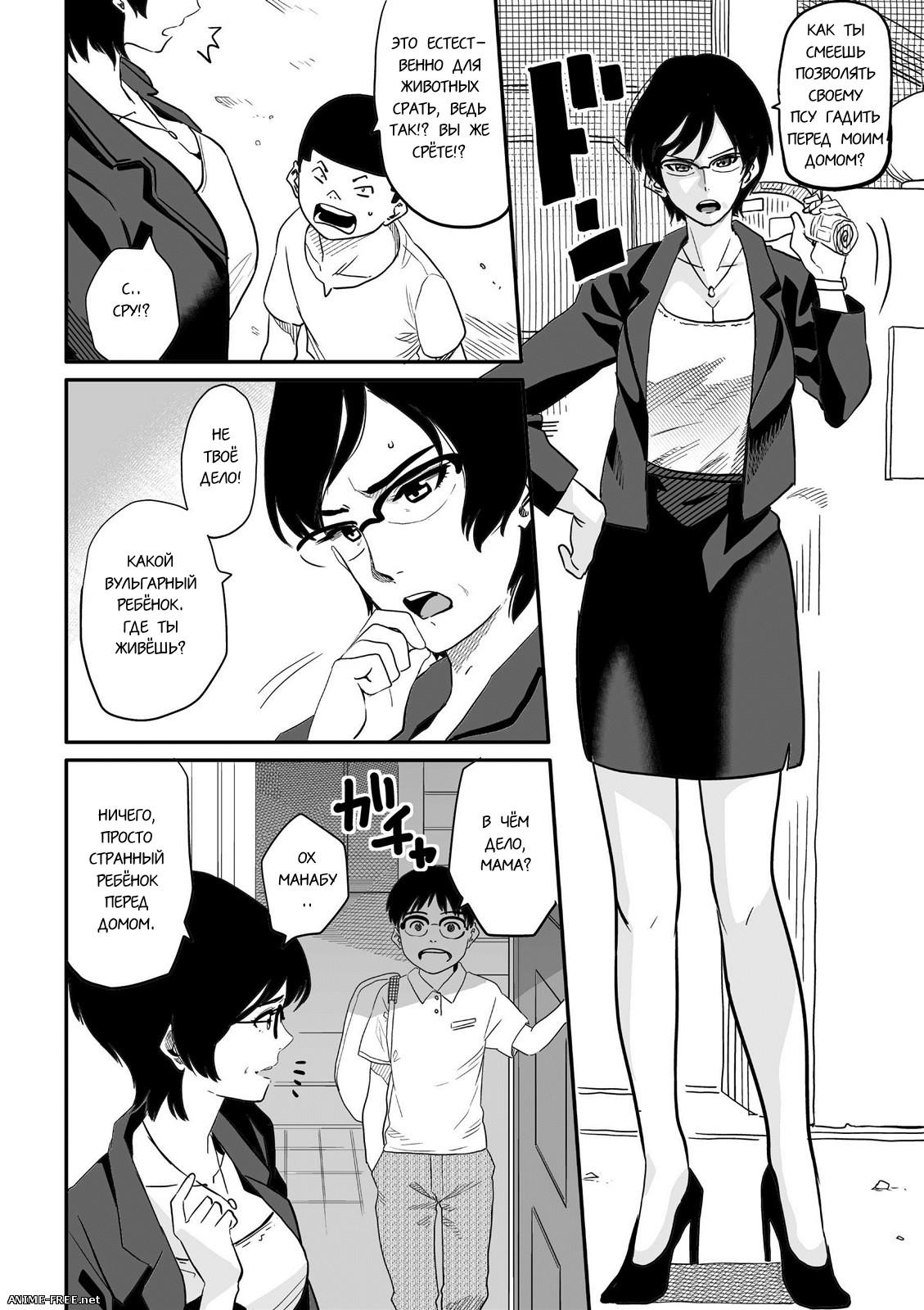 Hook / Captain Hana Hook - Сборник хентай манги [Ptcen] [ENG,RUS,JAP] Manga Hentai