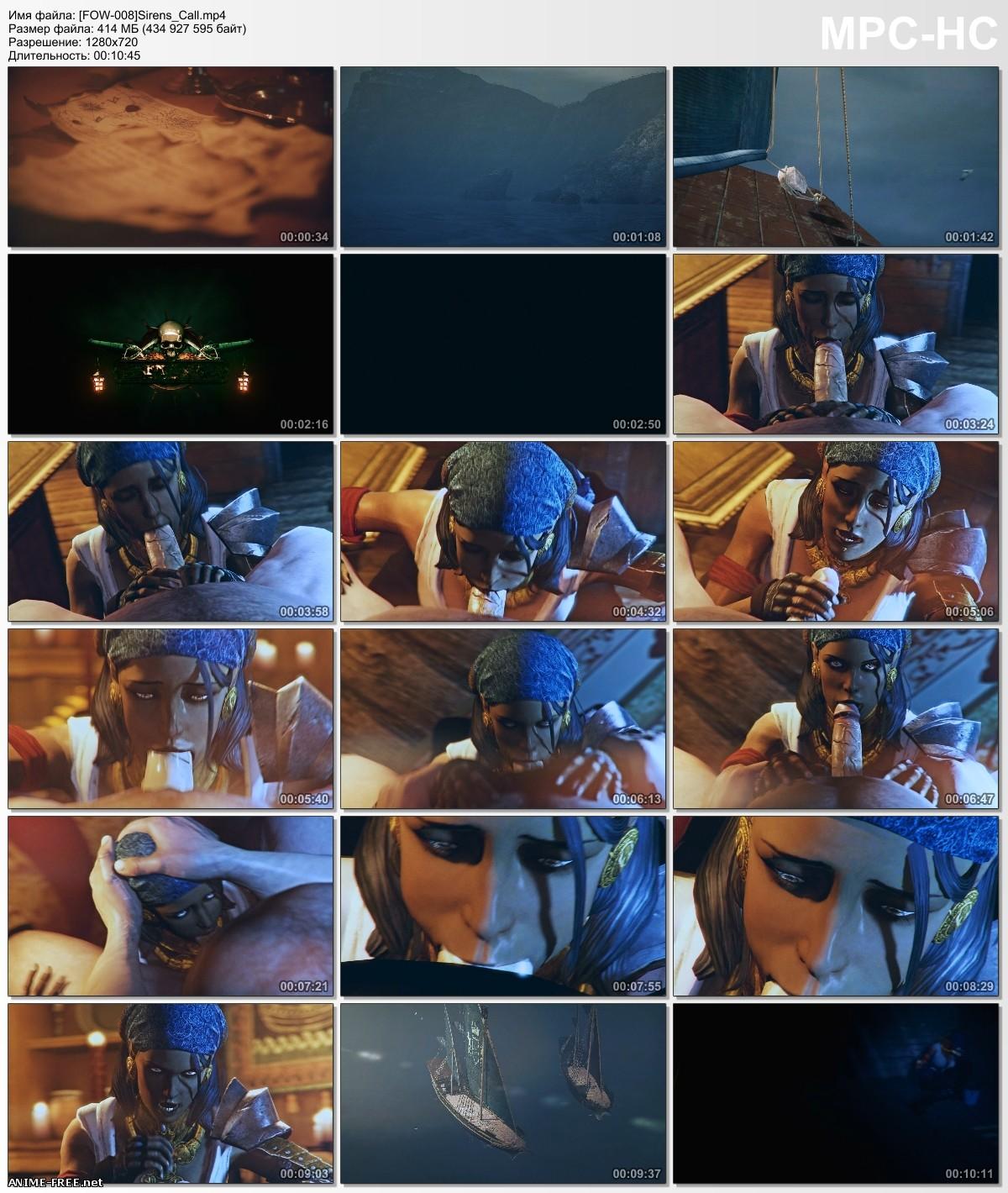 SIREN'S CALL / PIRATES OF RIALTO (Studio F.O.W.) [2016] [Uncen] [HD/720p] [ENG] 3D-Hentai