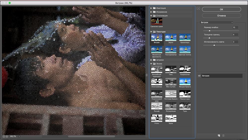 Adobe Creative Облако X-Force
