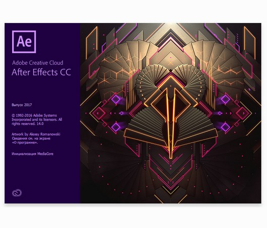 Adobe After Effects CC 2017.0 14.0.0.207 RePack