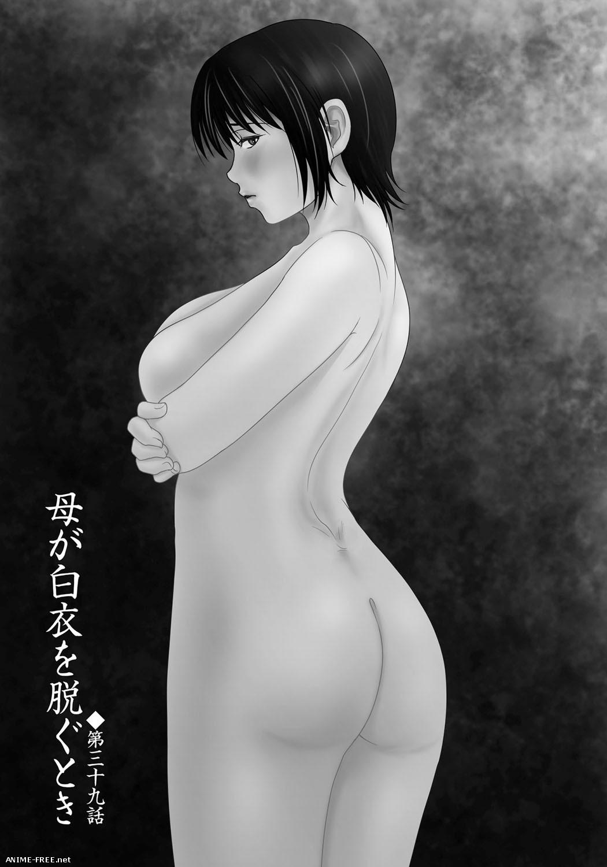 Yokoyama Michiru - Сборник хентай манги [Ptcen] [JAP,RUS,ENG] Manga Hentai