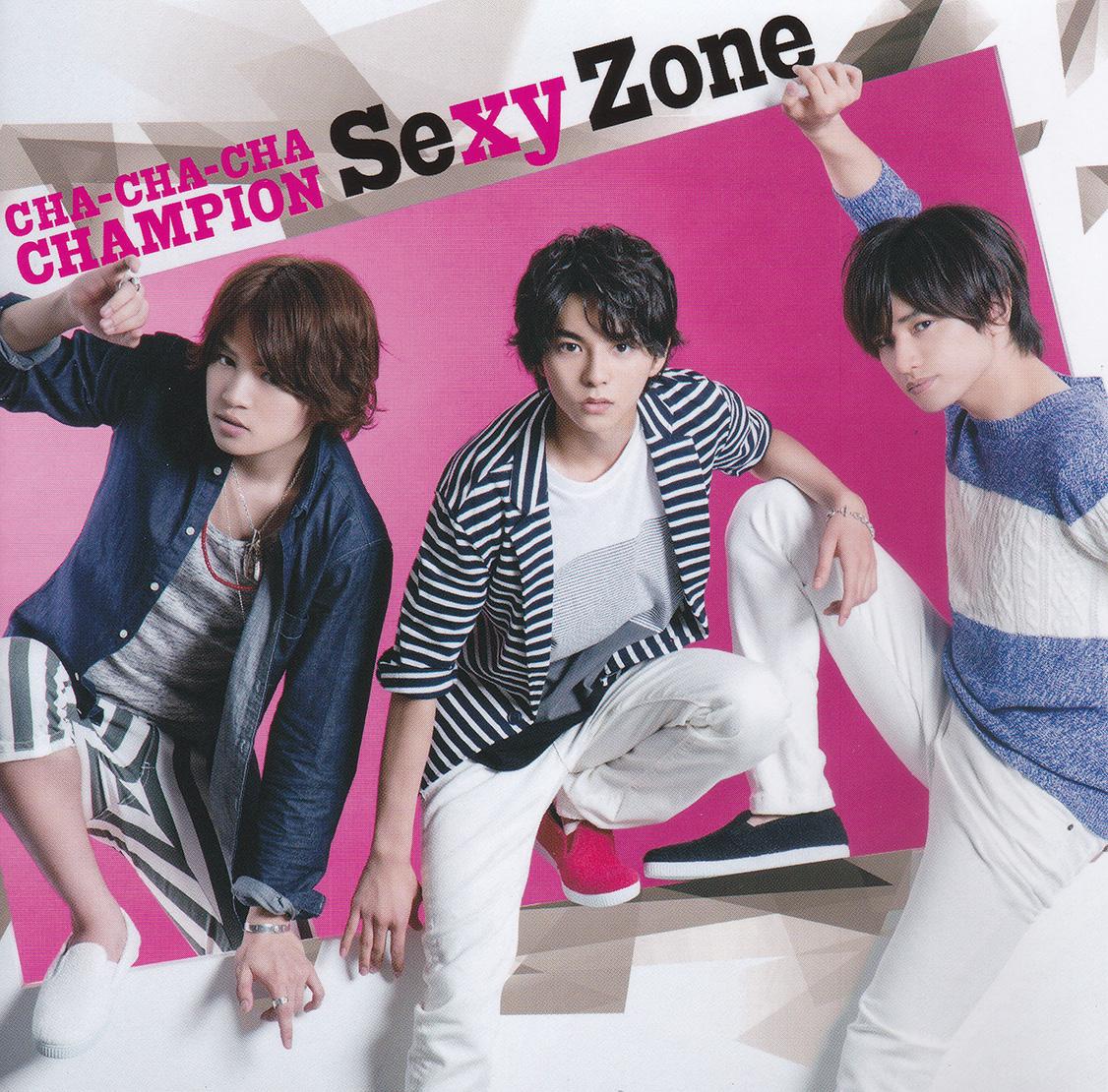 20161117.03.95 Sexy Zone - Cha-Cha-Cha Champion cover 3.jpg