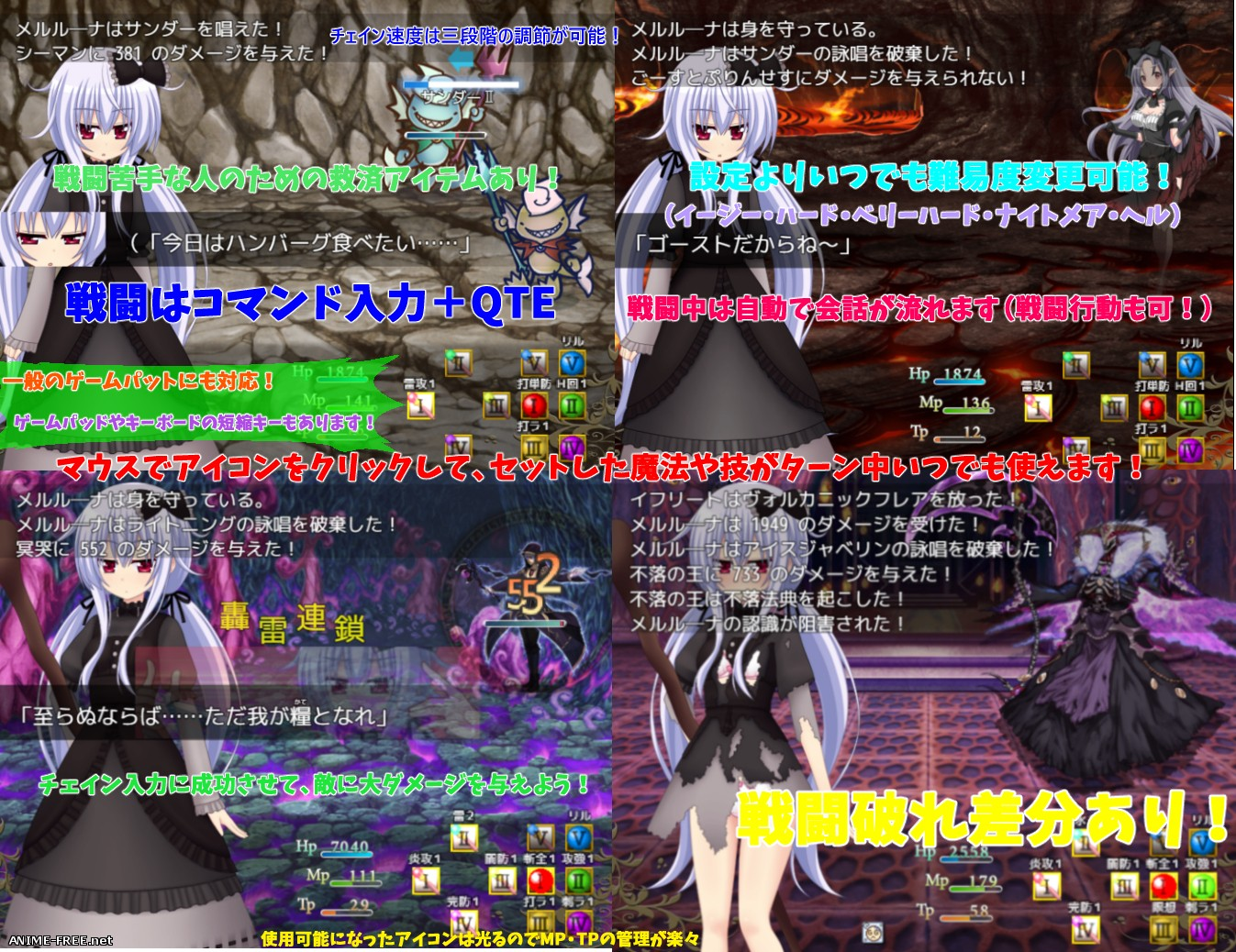 Kuroki Inori ~Meikoku no Meluluna~ [2016] [Cen] [jRPG] [JAP] H-Game