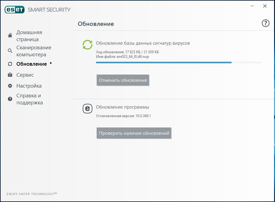ESET NOD32 Antivirus / Smart Security 10.0.369.1 (2016) RePack by KpoJIuK