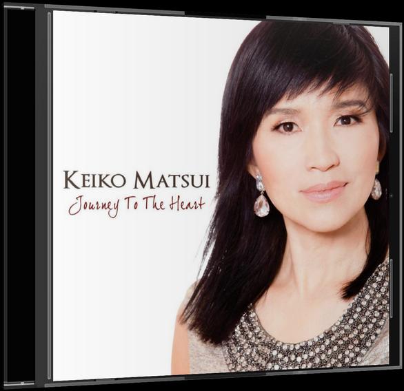 Изображение для Keiko Matsui - Journey To The Heart (2016) FLAC (кликните для просмотра полного изображения)