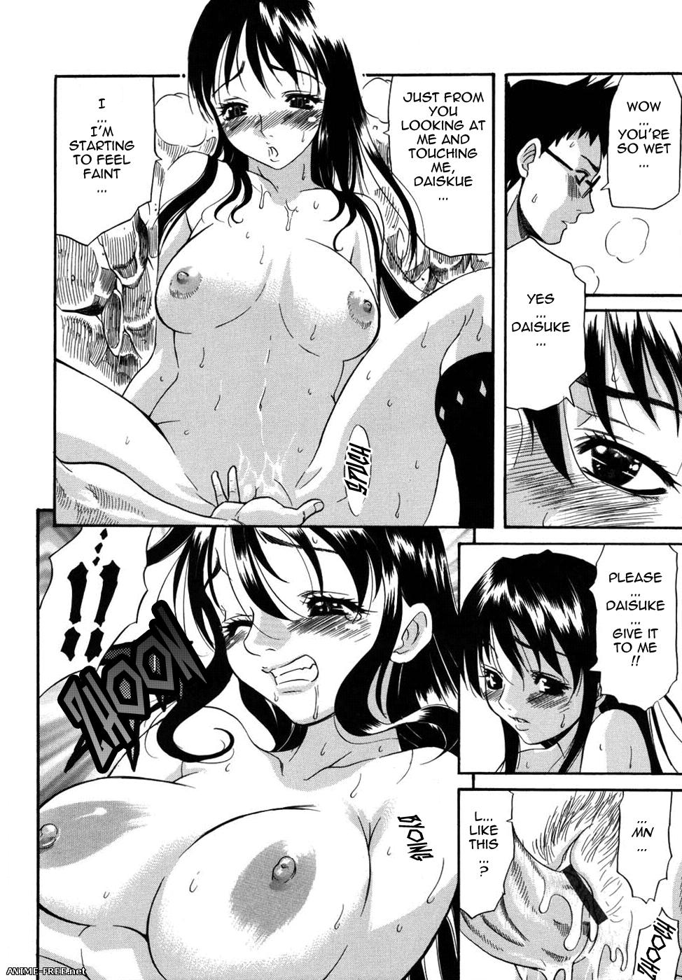 Amatarou - Сборник хентай манги [Ptcen] [JAP,ENG,RUS] Manga Hentai