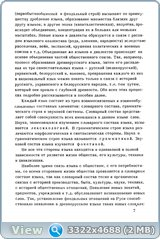 http://i4.imageban.ru/out/2016/11/24/f3780af45d78782d26f2fce120d5fe1f.jpg