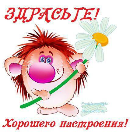 http://i4.imageban.ru/out/2016/11/26/42feef118ecba71ad128f62836d13333.jpg