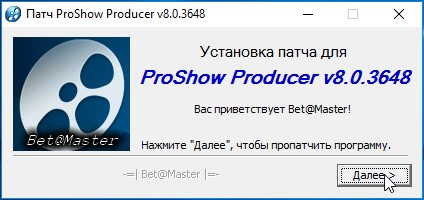 Photodex proshow producer программу