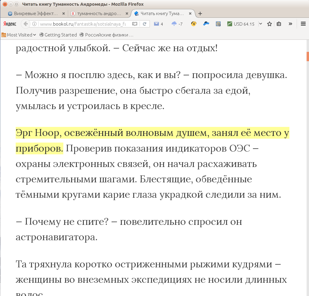http://i4.imageban.ru/out/2016/12/05/b6d25055449bb77f6e34bbffa60d0e73.png