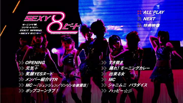 Morning musume sexy beat concert wiki
