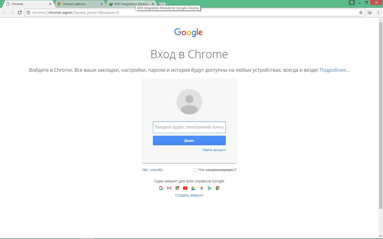 Google Chrome 55.0.2883.87 Stable + Enterprise (2016) MULTi / Русский