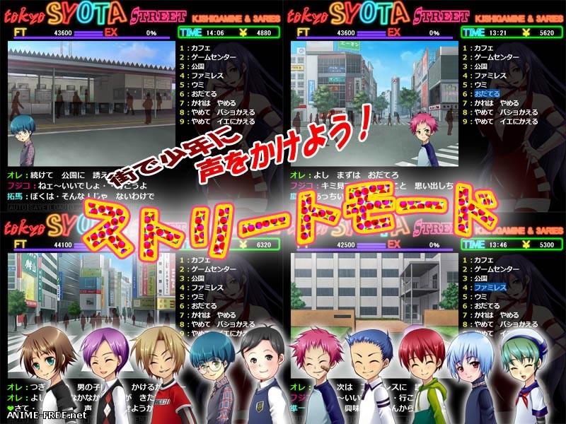 Tokyo Shota Street / Улица шот в Токио [2011] [Cen] [VN] [JAP] H-Game