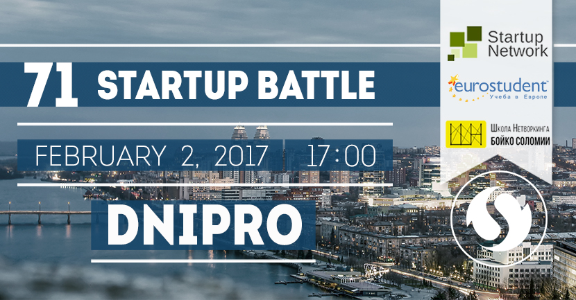 71 Startup Battle, Dnipro