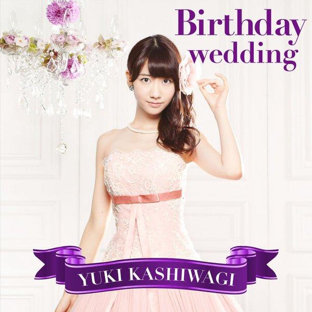 20161211.01.03 Yuki Kashiwagi - Birthday wedding (Type A) (DVD) (JPOP.ru) cover 6.jpg