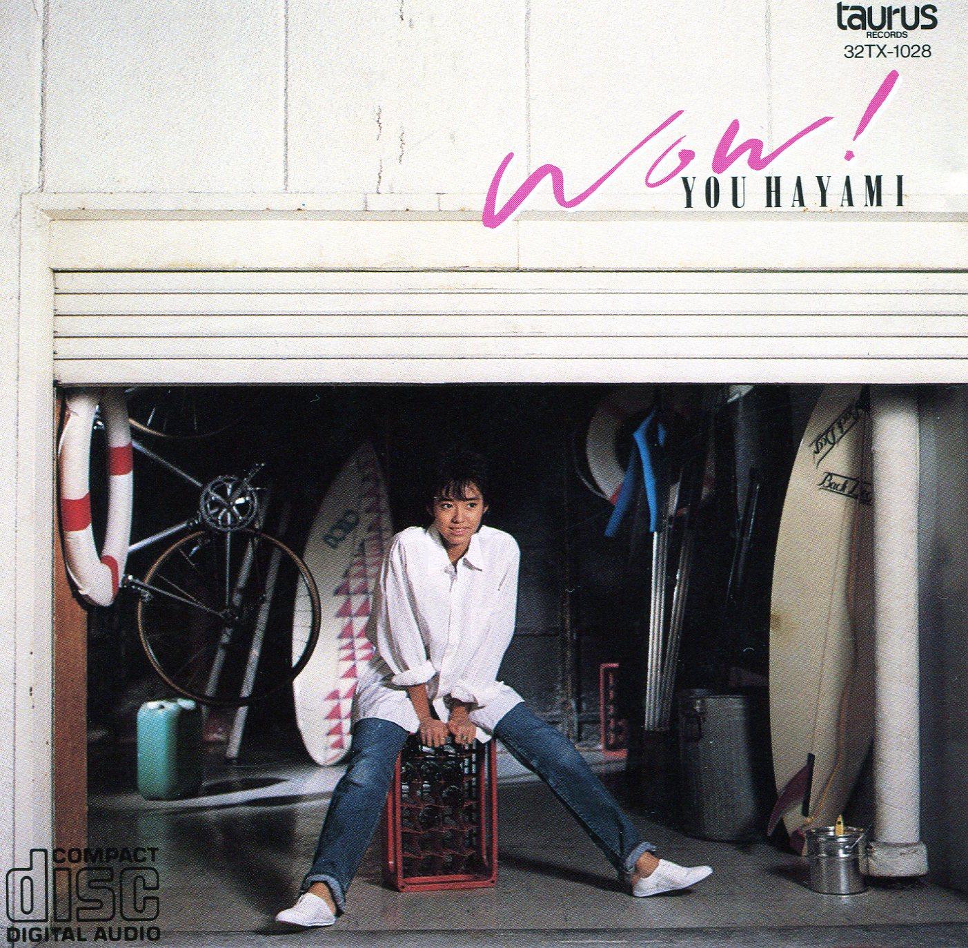20161213.01.18 Yu Hayami - WOW! +5 (1985) cover.jpg