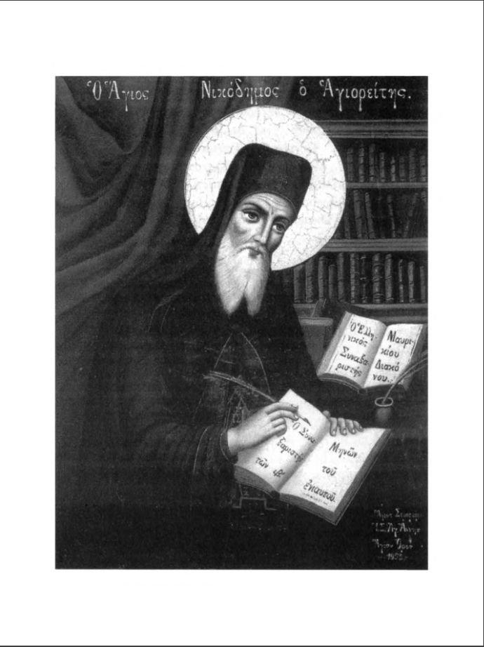 новый богородичник преподобного никодима святогорца